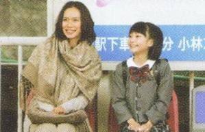 【原作】『阪急電車』好きな方【映画】