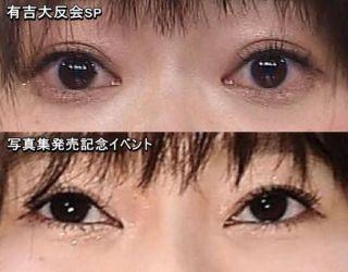 指原莉乃、「日本代表頑張れ」に自撮り写真添えるオンナに苦言 共感相次ぐ