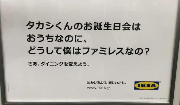 ケンドリック・ラマーの黒塗り広告が霞ヶ関駅に 日本社会への皮肉