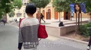パリ在住の中村江里子が豪華すぎる生活を披露 スタジオも驚き