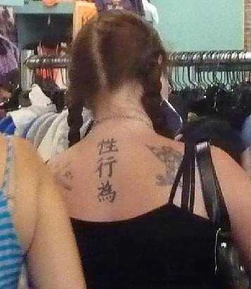タトゥーを入れて「9割」が後悔、月100件以上の除去相談も 美容外科調査