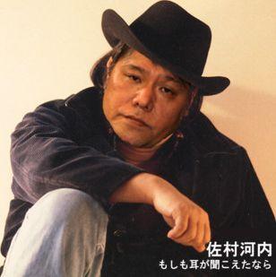 【みんなでスギちゃん】平成最後の夏〜秋だぜぇ【パート27】