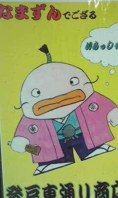 前澤友作氏 ツイッターで「応援したい」か否か、アンケート実施