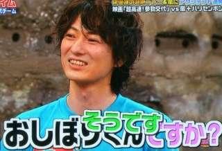 【俳優】忍成修吾について語りたい。 Part2