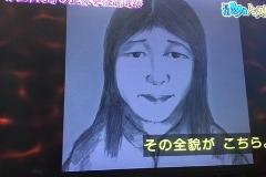 【実況・感想】最恐映像ノンストップ6