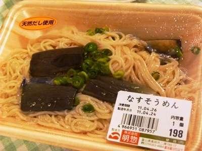 石川県の町おこしご当地グルメ『たまごかけご飯焼き』がムチャクチャ旨い! Twitterでアレンジレシピ広がる
