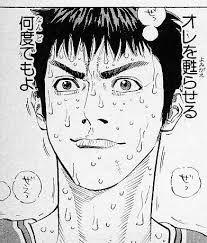 【漫画・アニメ】キャラの台詞の続きが分かったらプラス押すトピ