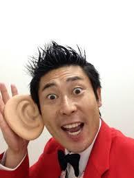 耳が大きい人集合!