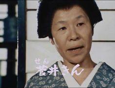 【訃報】俳優 菅井きんさん死去 92歳