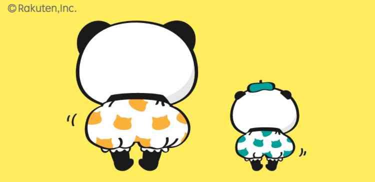 【楽天】お買いものパンダ好きな方 2018 Summer