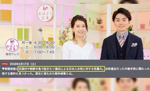 商品名を出さないはずのNHK、韓国サムスン新商品を異例の宣伝