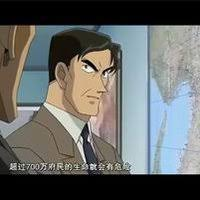名探偵コナンのキャラになって会話するトピ Part4【夏の終わり】