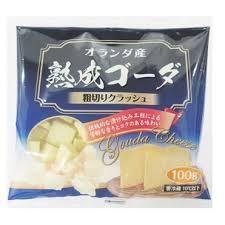 チーズ大好きな人!