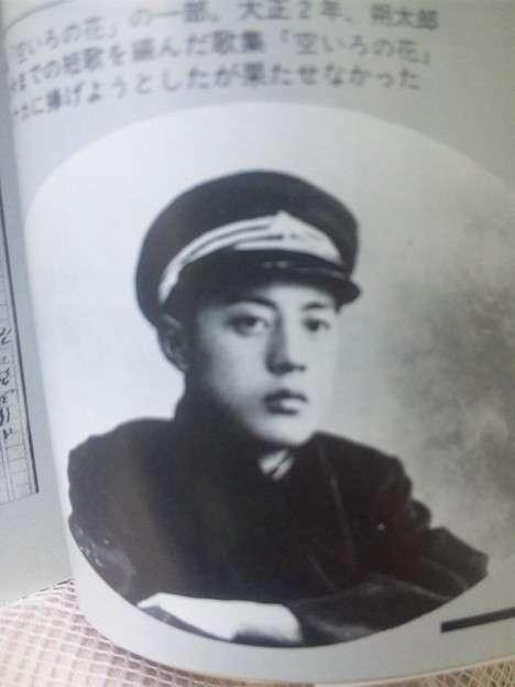 日本史の中の美少年・美青年について本気出して考えてみた