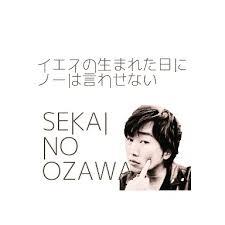 ☆キザ☆な男