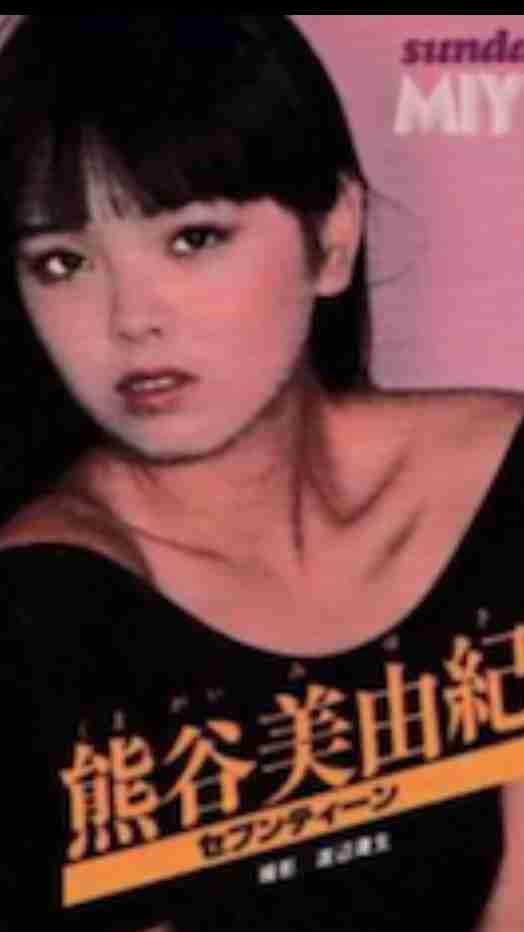 松田翔太「梢ちゃんが撮ったの?」「彼氏感すごい」手を差し伸べる見返りショットに反響殺到