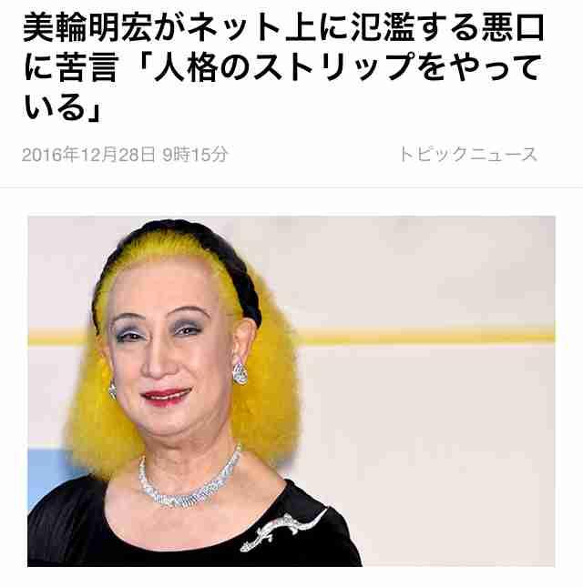櫻井翔 女子大生に乗り換えた甘えん坊キャラ姿に幻滅の声