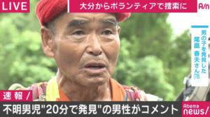 逃走の男 ひったくりを繰り返して現金4万円余入手か