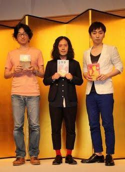 又吉直樹、長編小説3作目は新聞連載 作家専業説を笑顔で一蹴「何とかお笑いと両方…」
