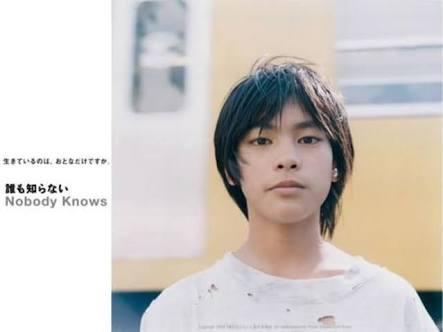 【映画】「誰も知らない」観たことある人