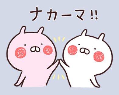 浜崎あゆみ、『a‐nation』リハ開始を報告 満面の笑顔にファン感激