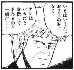 青山テルマ 嫌がらせされた大御所歌手と「タイマン」