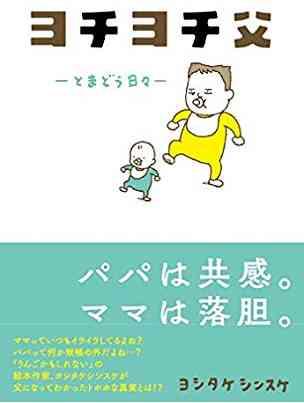 ヨシタケシンスケ好きな人語りたい。