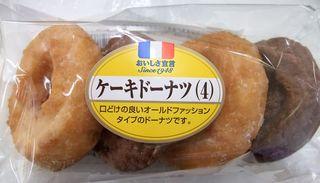 日本人はドーナツに飽きたのか コンビニ失敗、専門店も不振
