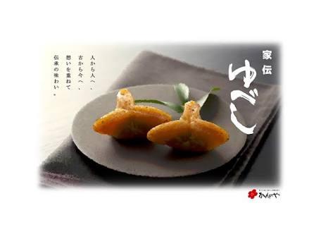 美味しい和菓子を教えて下さい