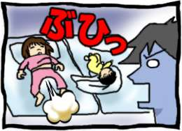 寝っぺを防ぐにはどうしたら良いですか?