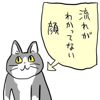 【オススメ】キモいLINEスタンプ