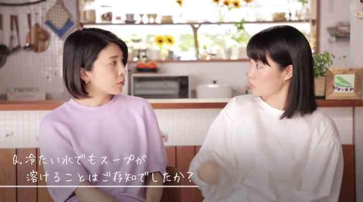 イモトアヤコ、北川景子の誕生日を