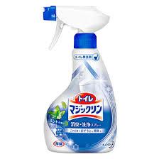 トイレの芳香剤
