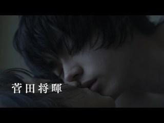 【俳優】この人の濡れ場が見たい!!【女優】