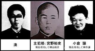 殺人未遂で逮捕の「女子高生コンクリ殺人」元少年 刺された被害者が語る一部始終