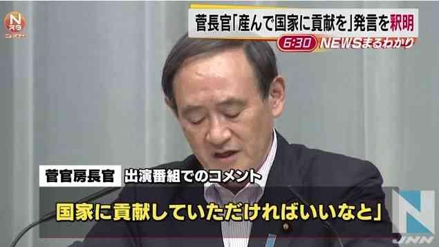 加護亜依「何度も立ち上がって這い上がって!」 吉澤ひとみ容疑者へのメッセージ?