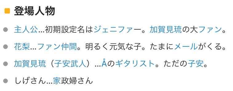【声優】子安武人について語るトピpart2