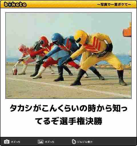 ドラマ・映画関連のボケて(bokete)画像を貼るトピ