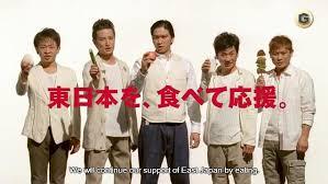 被災地で「被ばく食材かも」=米動画大手番組-福島県など対応検討