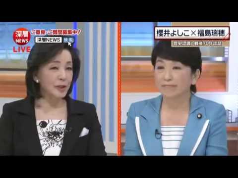 杉田水脈氏の「生産性」発言、安倍晋三首相「私も妻も大変つらい」
