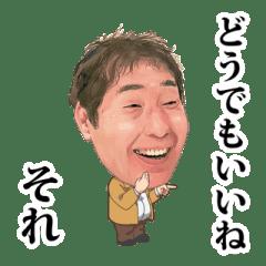 板野友美 人気デザイナー・宮崎泰成氏とポルシェでお泊まり愛