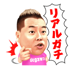 吉澤ひとみ被告「やばい」 ドライブレコーダーに本人の声