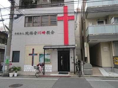 キリスト教に興味があります