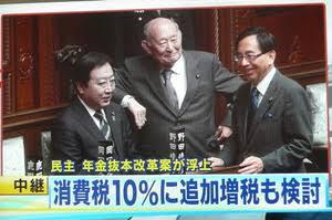 橋本マナミ 消費増税に反対「ホントにいいことが全然ないと思う」