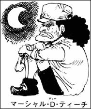 「ワンピース」について考察含め語りたい【コミック派】【ネタバレ】