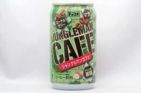 好きな缶コーヒー