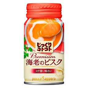 """サントリー「BOSS」新作は""""こだわりの缶スープ"""""""