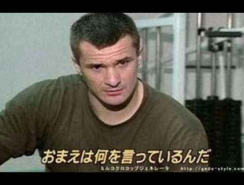 タキシード仮面(地場 衛)を語るトピ