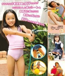 第2回『ミス美しい20代コンテスト』グランプリは愛知県出身の21歳・川瀬莉子さん