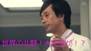俳優・滝藤賢一を語ろう~
